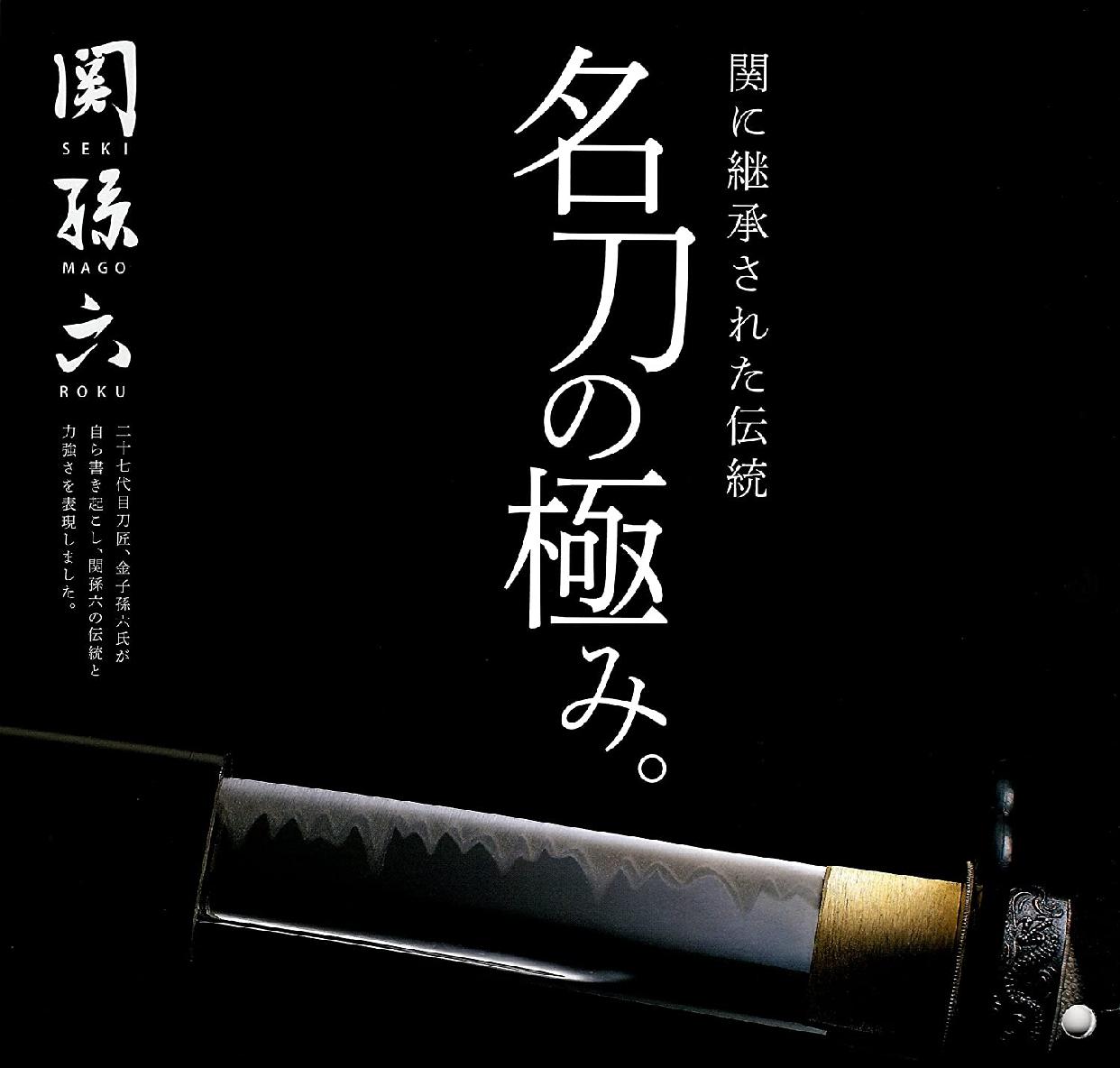 KAI(カイ) シャープナー(包丁研ぎ器)ダイヤモンド & セラミック 日本製 AP0308 ブラックの商品画像9