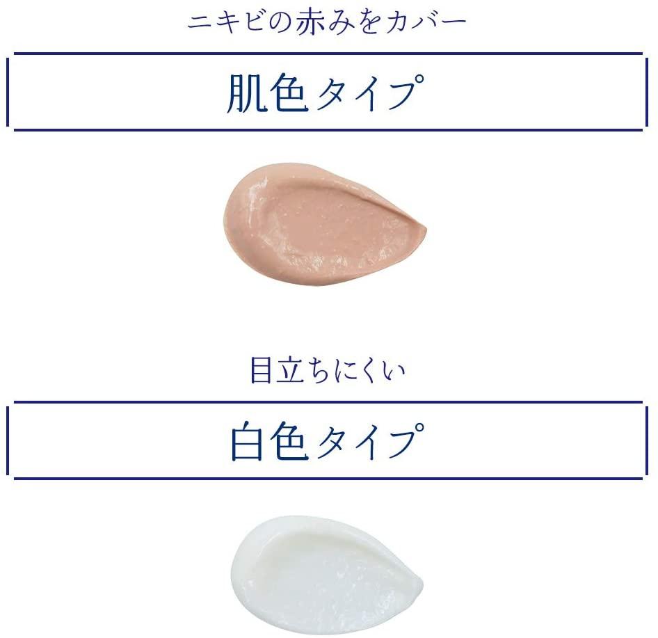 Clearasil(クレアラシル) ニキビ治療薬クリーム【第2類医薬品】の商品画像4