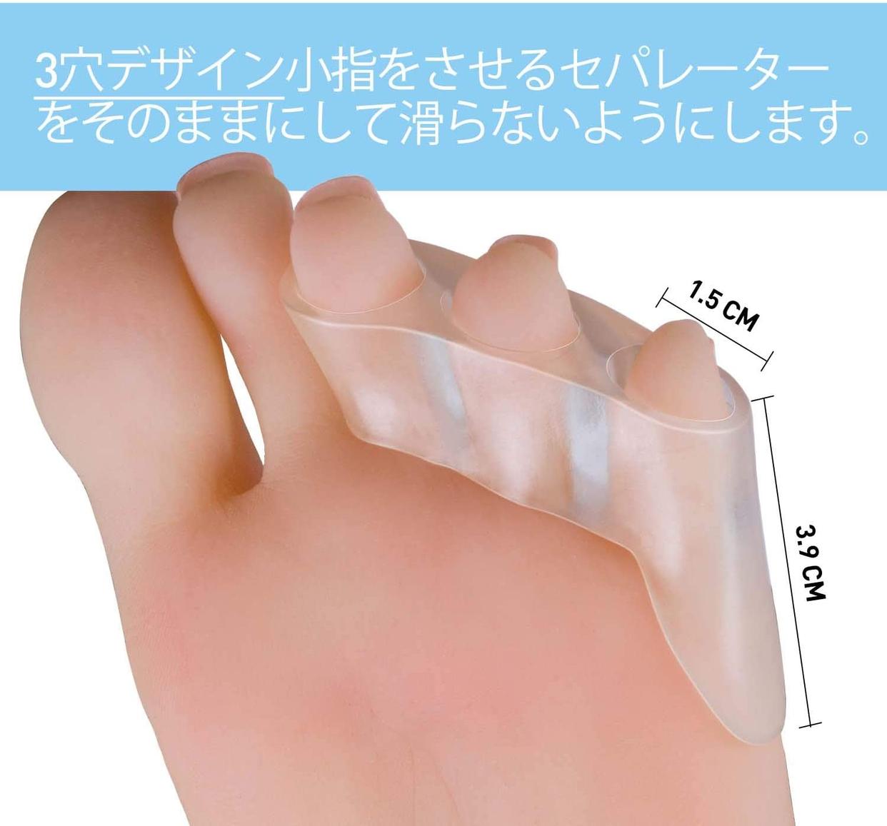 Sumifun 内反小趾 サポーター Bの商品画像6