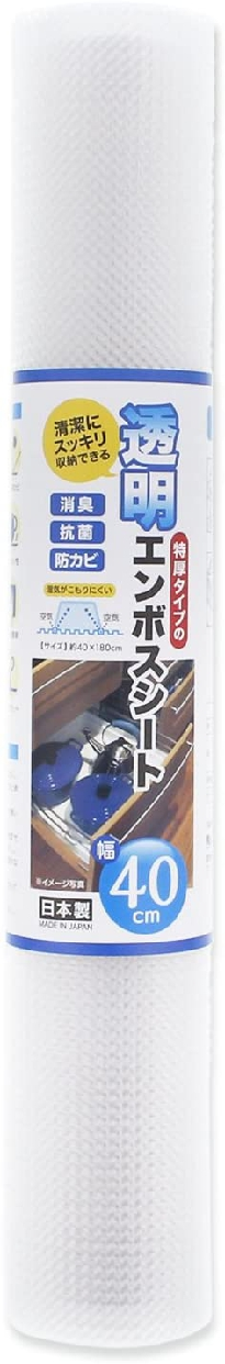 日泉ポリテック(Nissen Polytec) 透明エンボスシート 40×180cmの商品画像