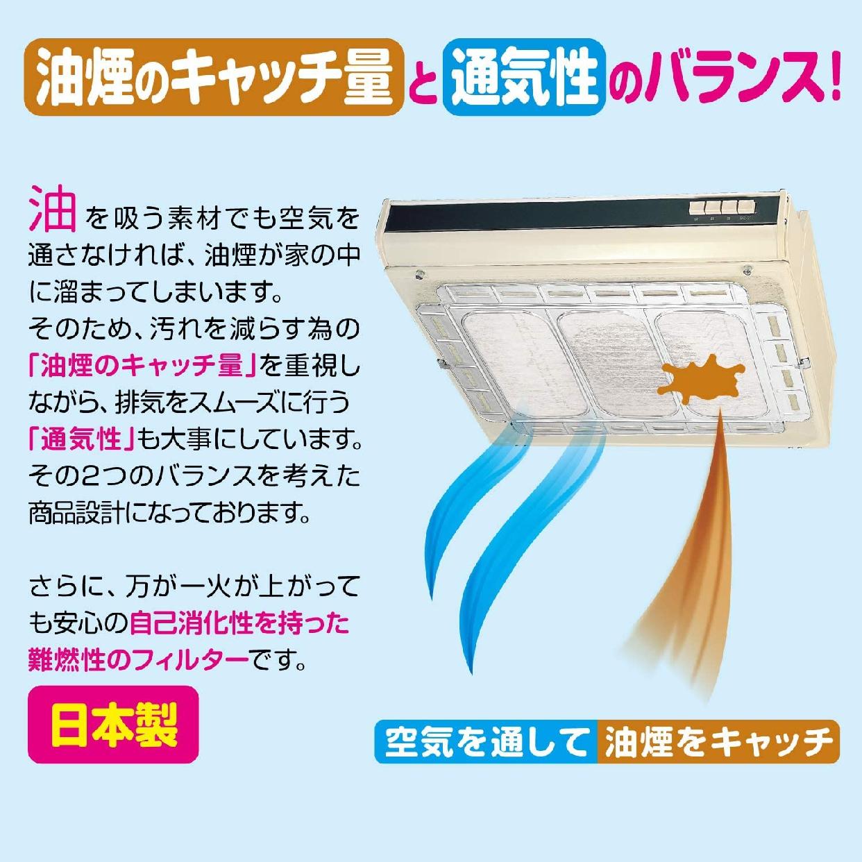 東洋アルミ(トウヨウアルミ)浅型用 レンジフードカバー でか 1枚 S2515の商品画像4