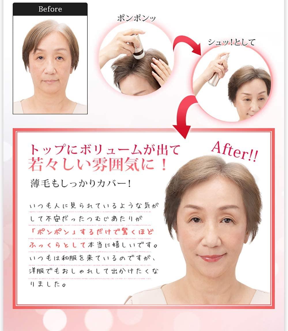 HairPlus(ヘアプラス) ヘアプラス ビューファンデ パウダーの商品画像7