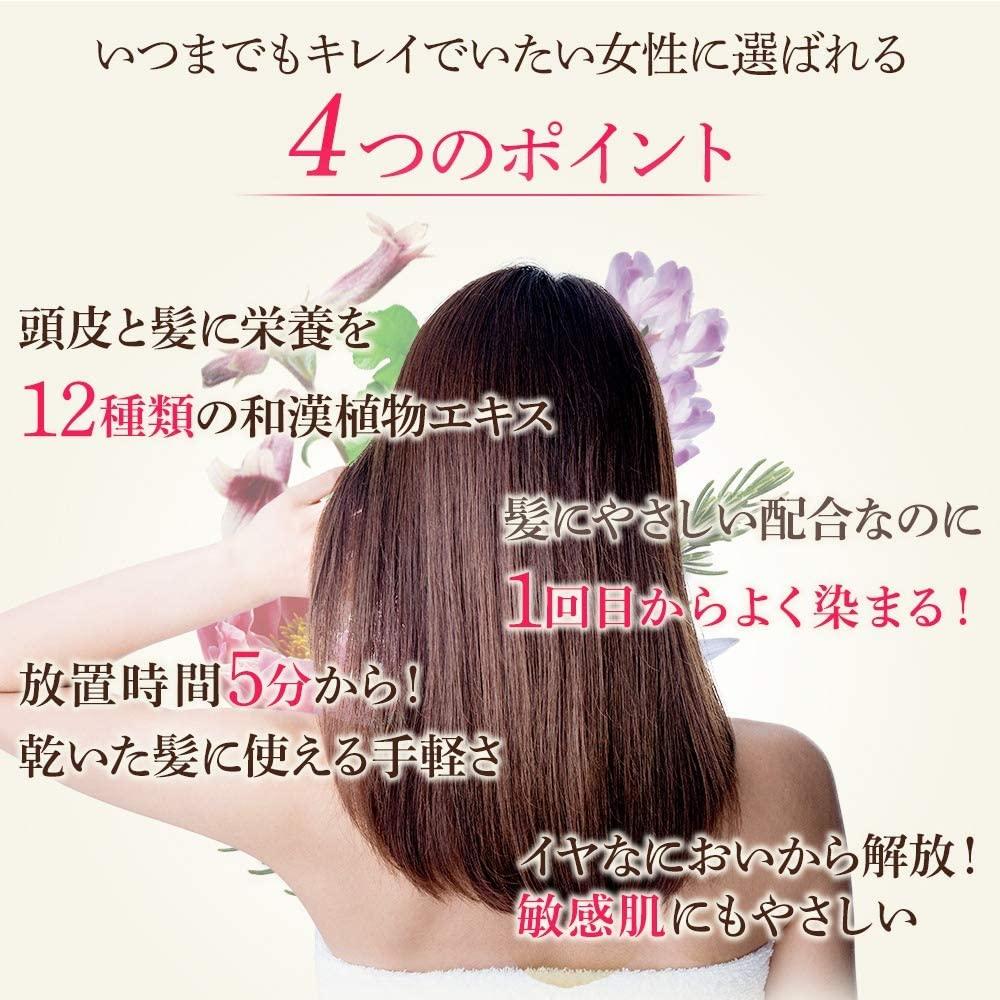 髪萌(ハツモエ)カラーアップの商品画像4