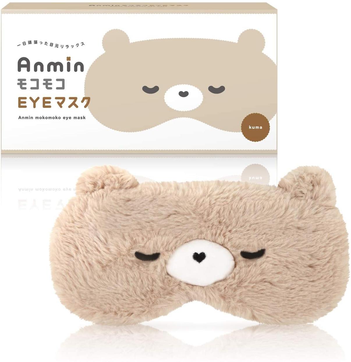 Anmin(アンミン) モコモコ ホットアイマスクの商品画像
