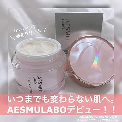 AESMULABO(エムスラボ)リフティングMUクリームの商品画像2