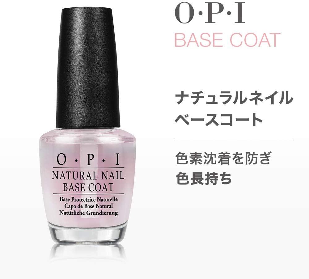 OPI(オーピーアイ) ナチュラルネイルベースコートの商品画像2
