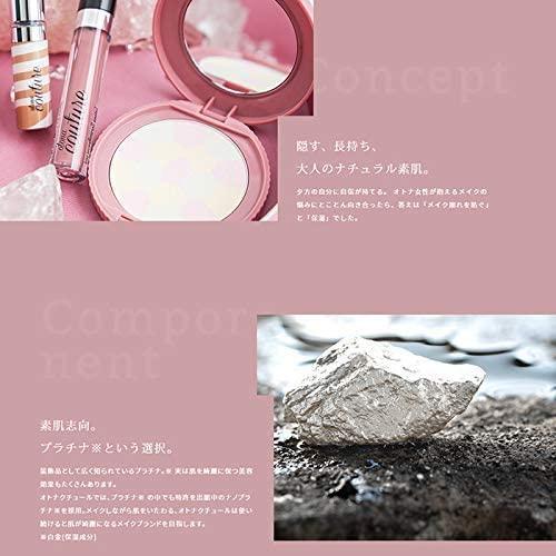 Otona Coutule(オトナクチュール) ウォータージェル ファンデーションの商品画像7