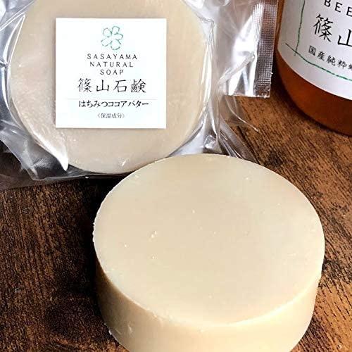 ささやまビーファーム 篠山石鹸 はちみつココアバター SBF030の商品画像2