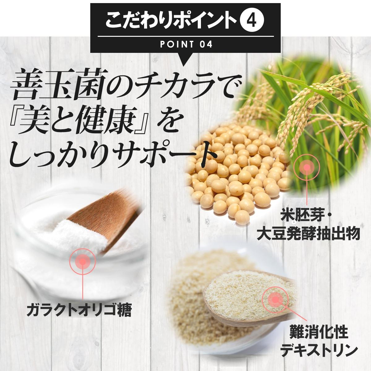 Mujina(ムジナ) NIOii ニオイイの商品画像14