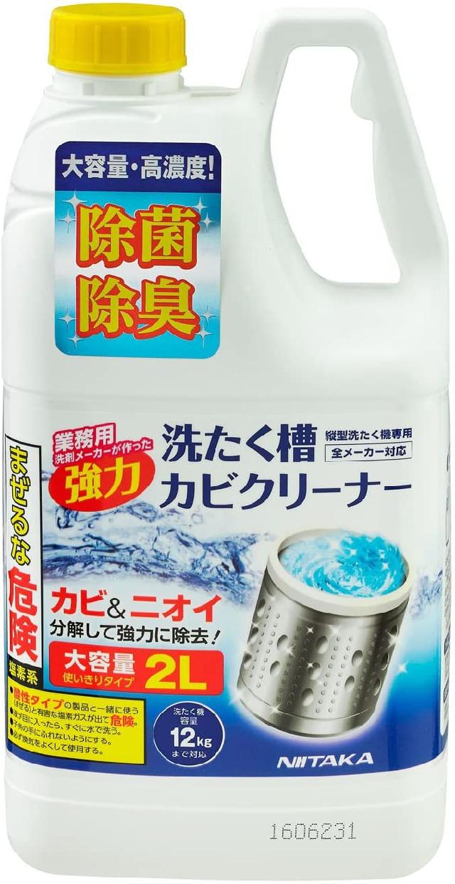 NIITAKA(ニイタカ)洗たく槽カビクリーナー 塩素系の商品画像1