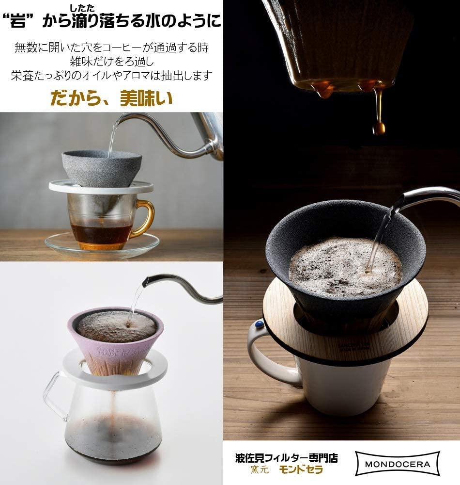 LI:FIL(リフィル) Fuji 波佐見焼きコーヒーフィルター・ドリッパーの商品画像6