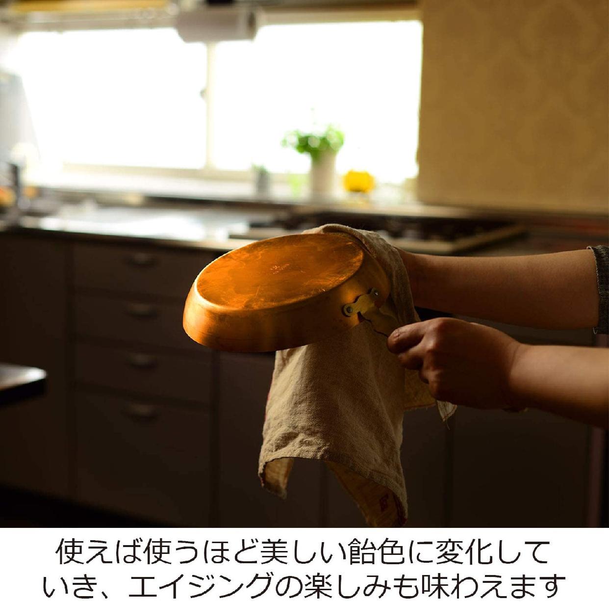 オークス ameiro フライパン 20の商品画像5