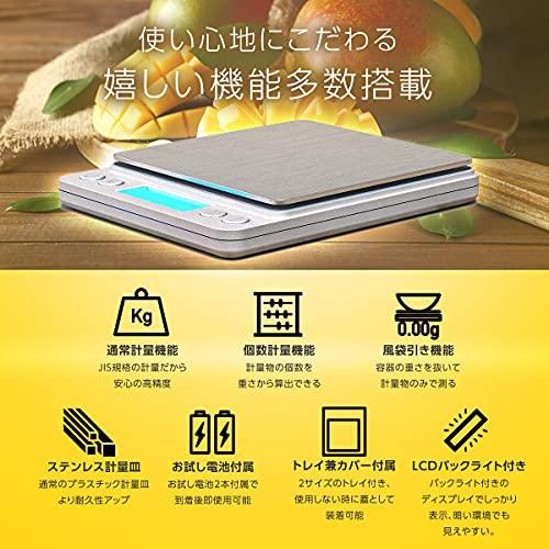 万通商事 TOKAIZ デジタルスケール TDS-001の商品画像6