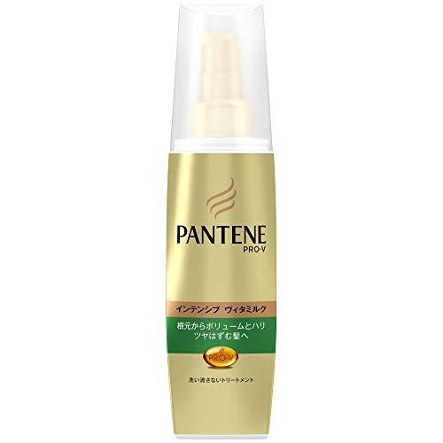 PANTENE(パンテーン) エアリーふんわりケア インテンシブ ヴィタミルク