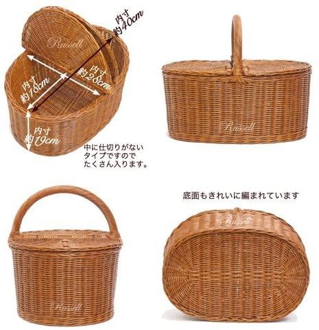 ラッセル籐かご・ラタンバスケット・ピクニック ブラウン 621の商品画像4