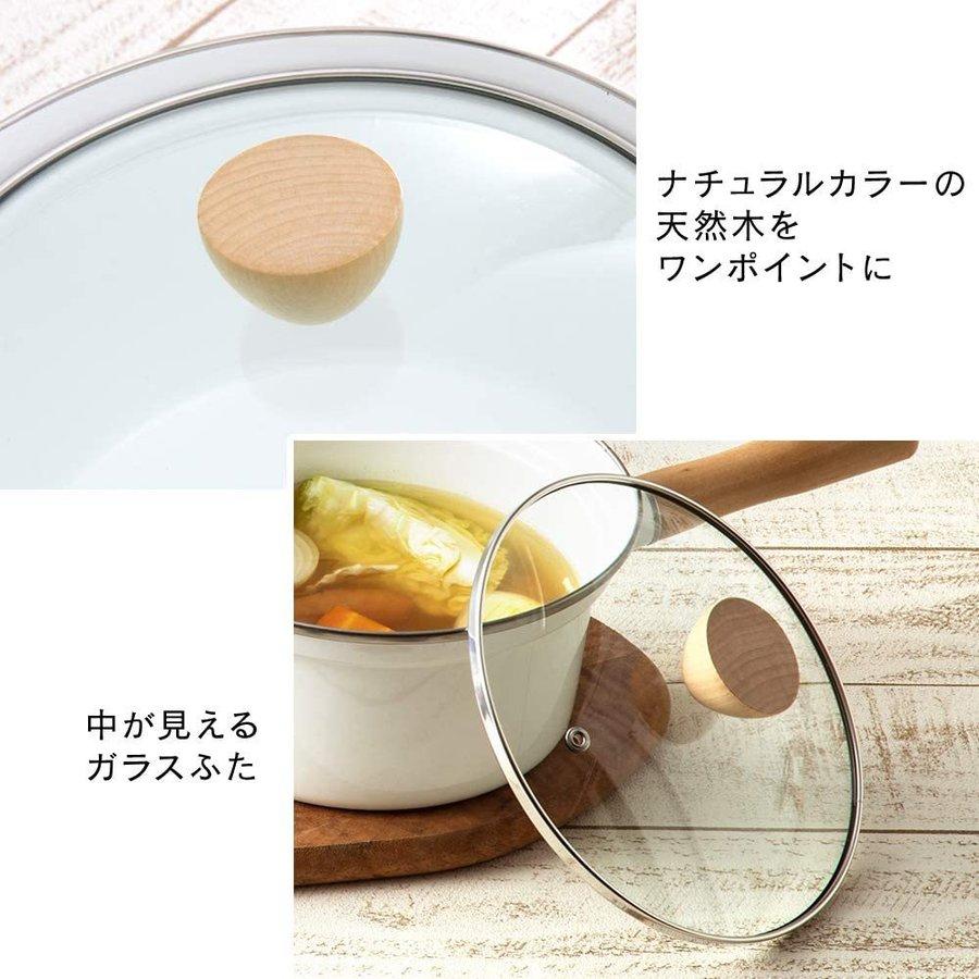 アイリスオーヤマ 片手鍋 ホーロー 18cm ホワイト ECSP-18の商品画像8