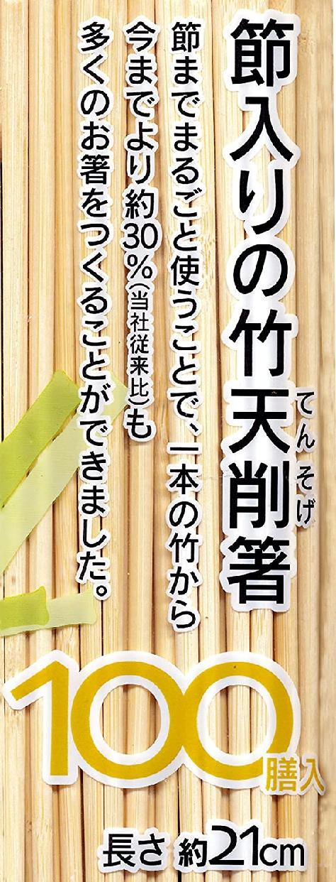 やなぎプロダクツ(やなぎぷろだくつ)竹割箸 21cm 天削タイプ 裸100膳 P-437の商品画像2