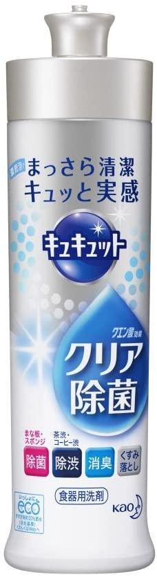 花王(kao) キュキュット クリア除菌の商品画像