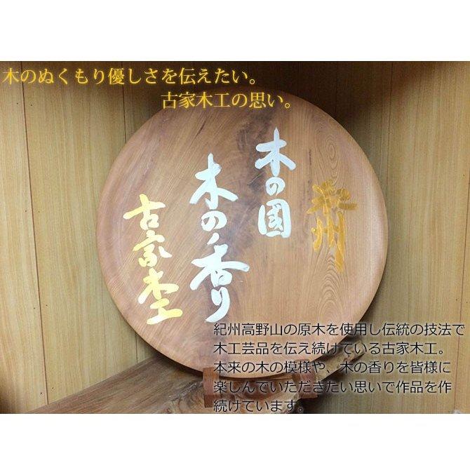 古家木工 【箱入り】寿司桶  13号 39cmの商品画像8