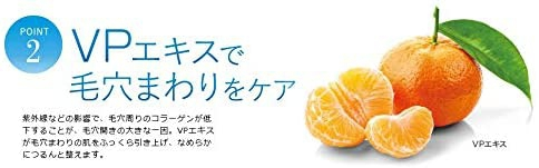 FANCL(ファンケル) モイストリファイン 化粧液 II しっとりの商品画像12