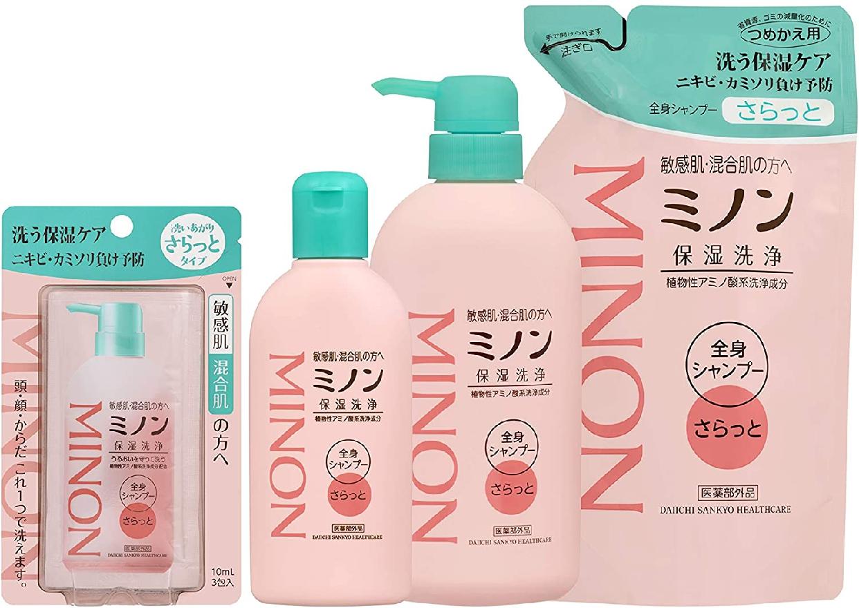 MINON(ミノン) 全身シャンプー さらっとタイプの商品画像6