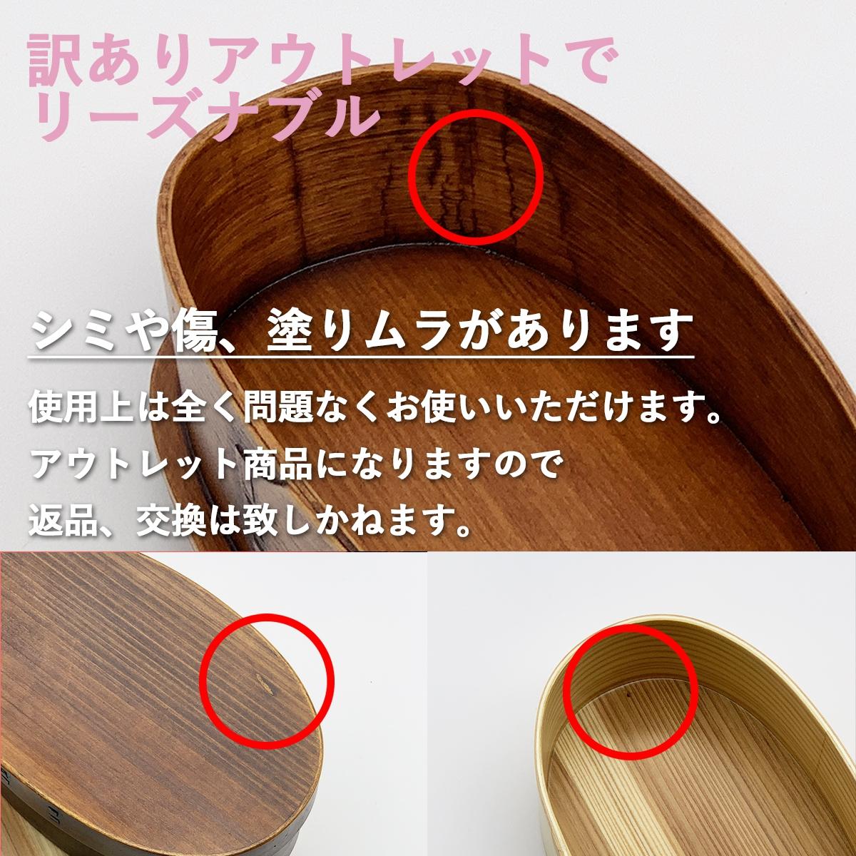 うるしギャラリー久右衛門(urushi gallery kyuuemon) お試し曲げわっぱ 弁当箱 一段 700mlの商品画像5