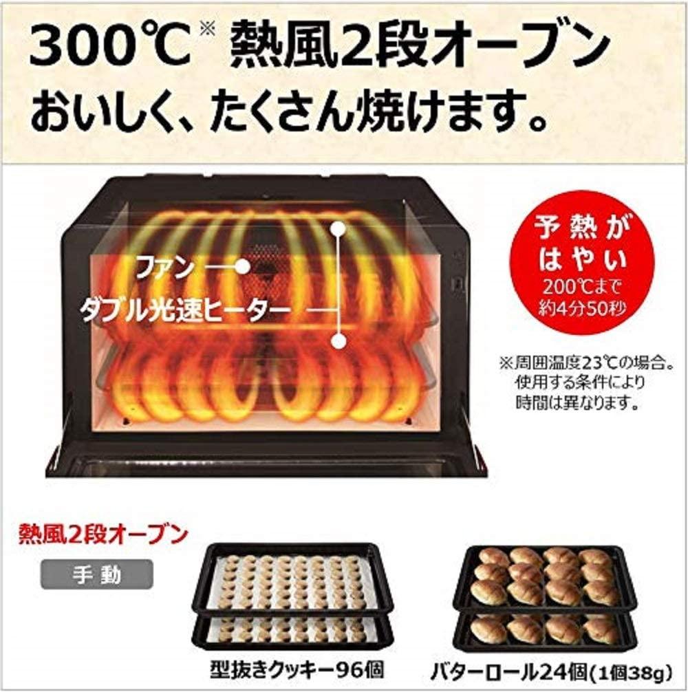 日立(HITACHI) ヘルシーシェフ MRO-W10Xの商品画像8