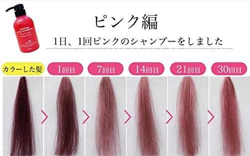 ROYD(ロイド) カラーシャンプー ピンクの商品画像3