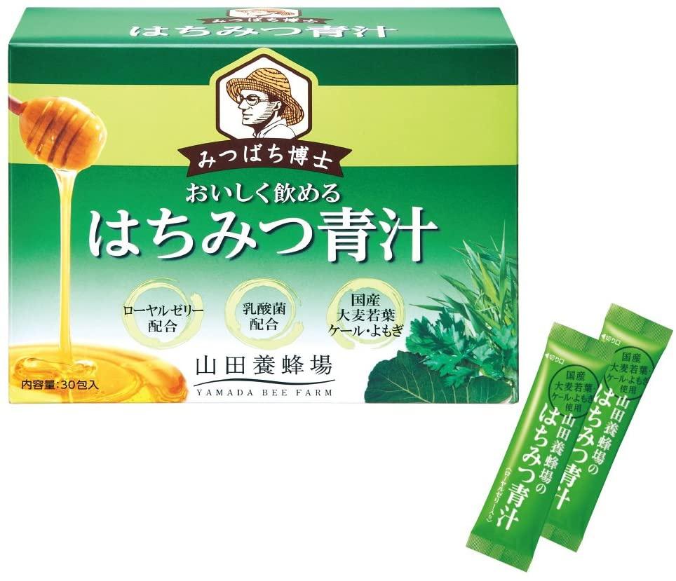山田養蜂場 はちみつ青汁