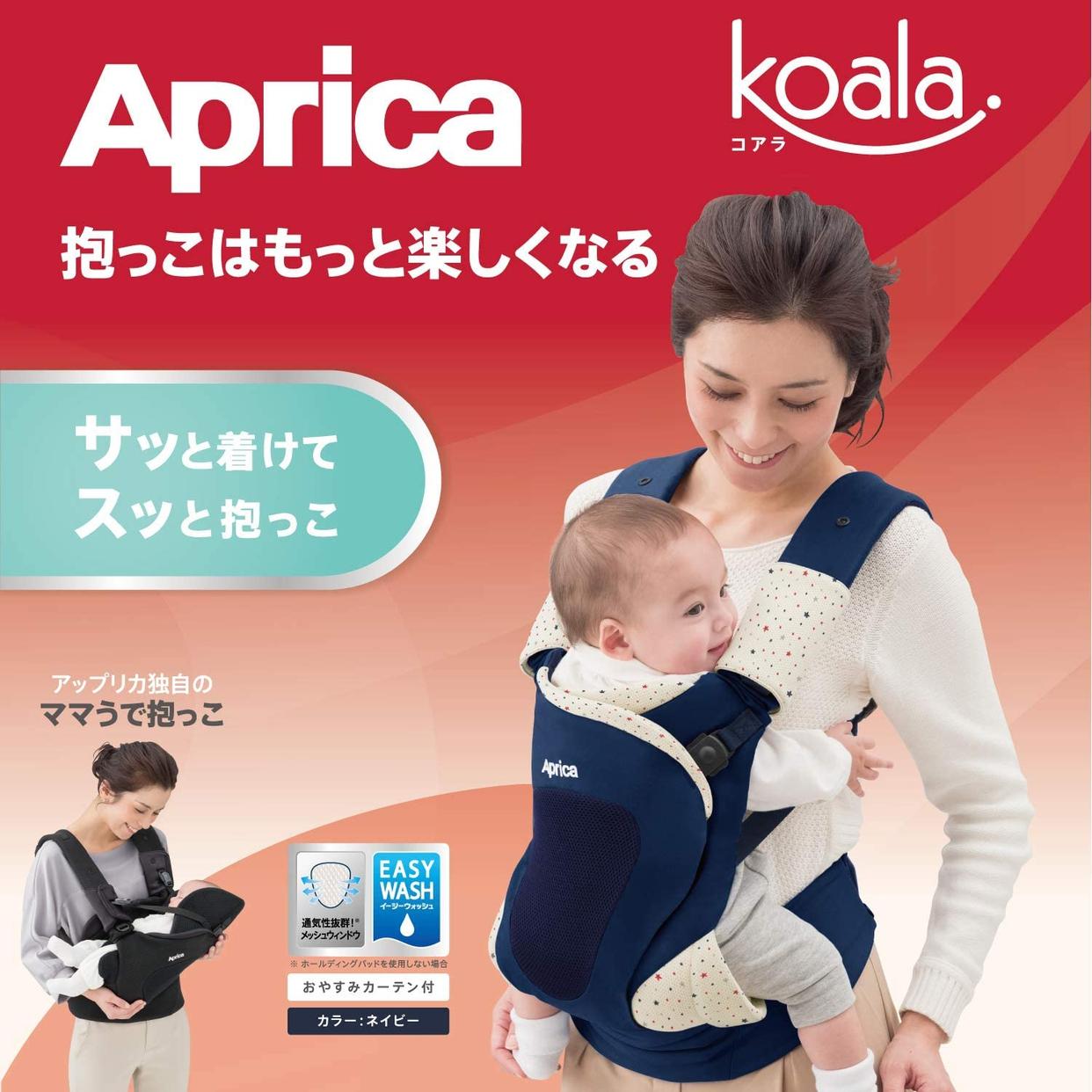 Aprica(アップリカ) コアラの商品画像3