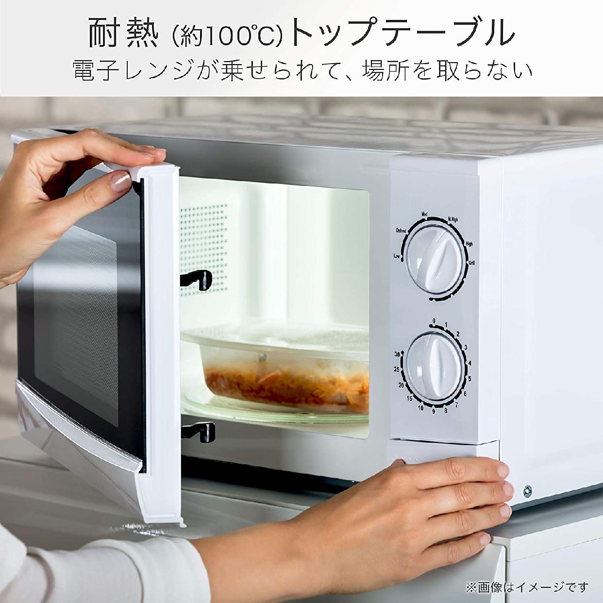 Hisense(ハイセンス)150L 冷凍冷蔵庫 HR-D15Cの商品画像4