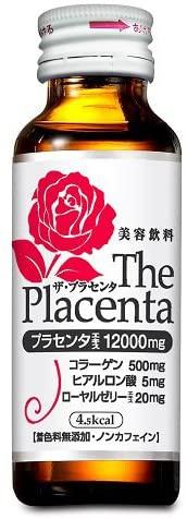 メタボリック ザ・プラセンタの商品画像2