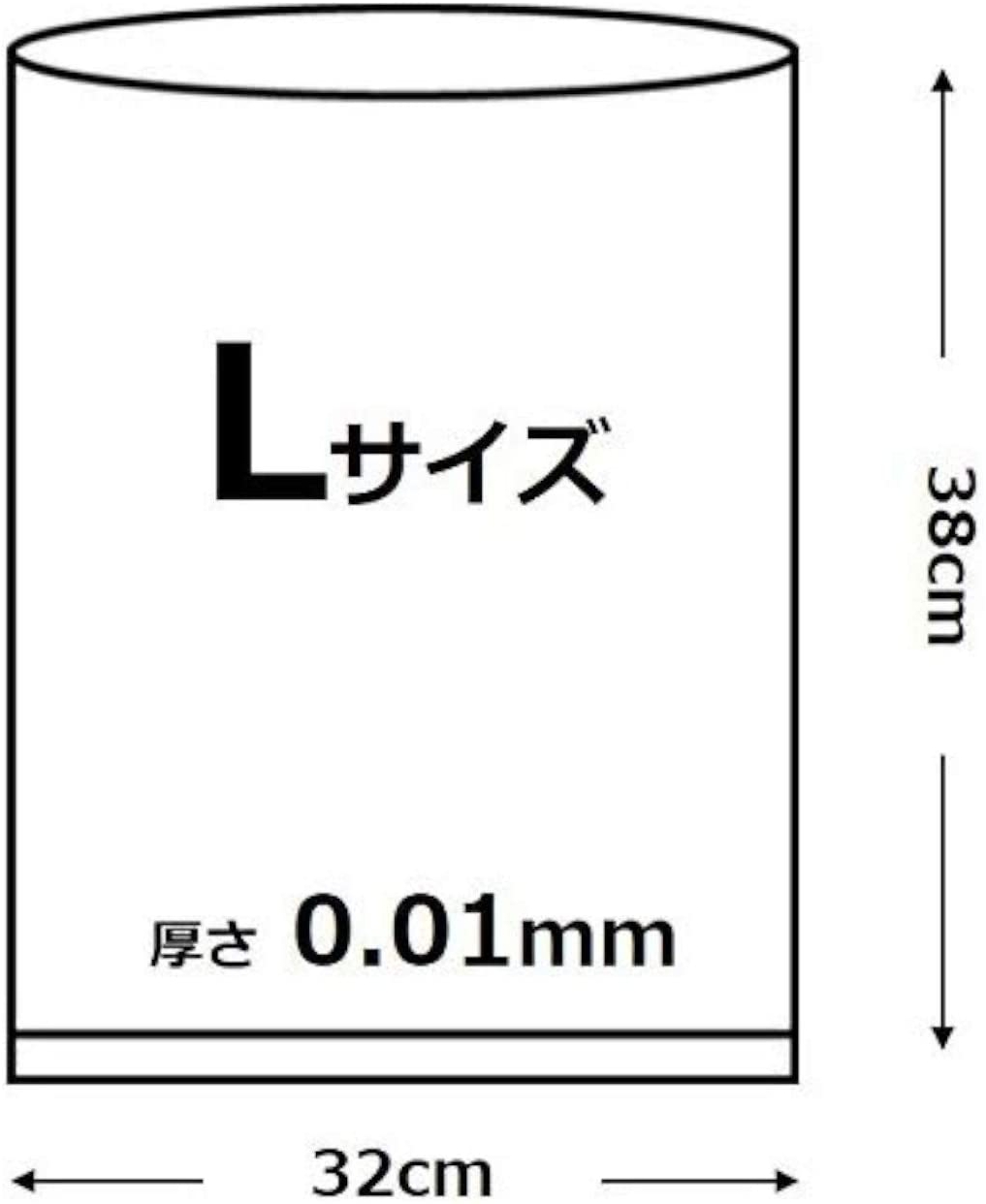 ORDIY(オルディ) プラスプラス キッチンポリ袋 HD-L PKN-L-50の商品画像4