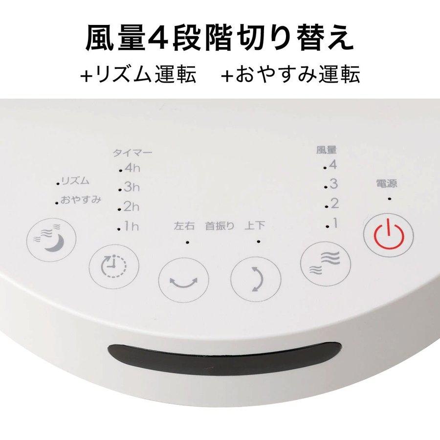 NITORI(ニトリ) リモコン付き 左右上下自動首振りサーキュレーター AC FSV-E-3Dの商品画像15
