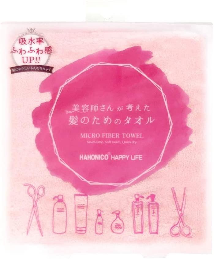 HAHONICO(ハホニコ) ヘアドライマイクロファイバータオル