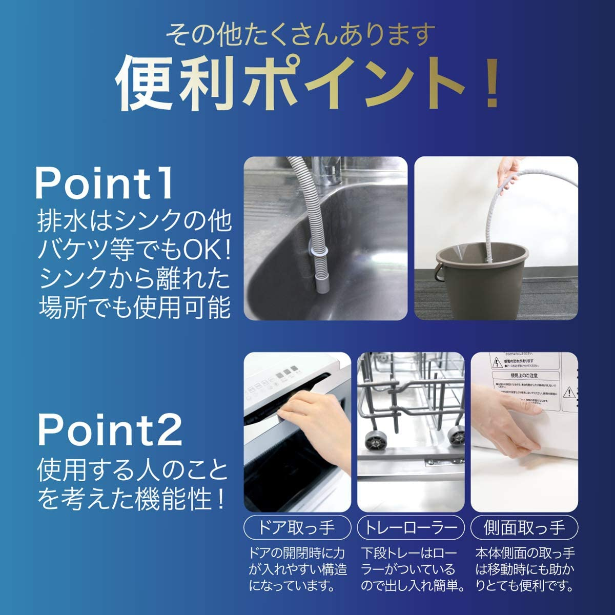 SOUYI(ソウイ) 食器洗い乾燥機 SY-118の商品画像8
