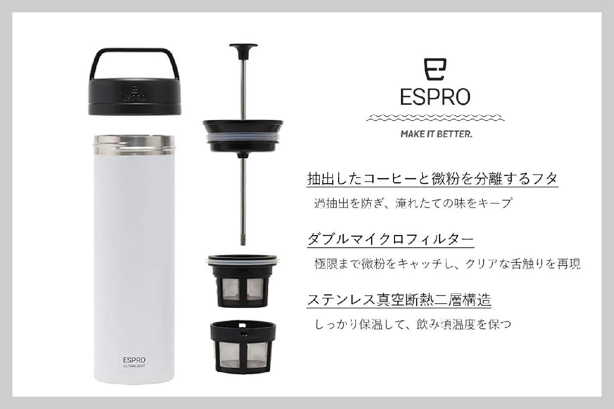 ESPRO(エスプロ) コーヒープレス ブラック 473ml 超軽量 ウルトラライト 02830176の商品画像2