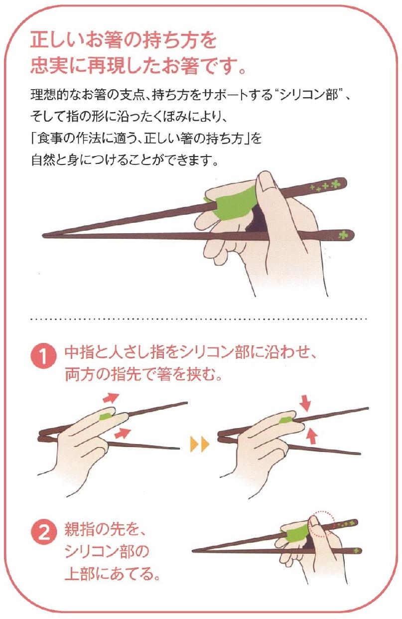 イシダ ちゃんと箸 16.5cmの商品画像8