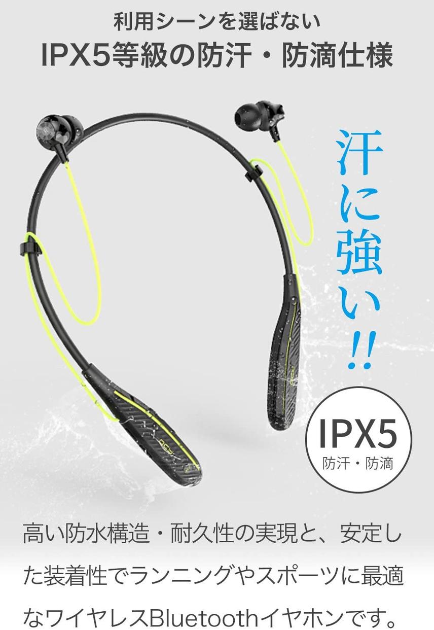 QCY(キューシーワイ) QY25Plusの商品画像5
