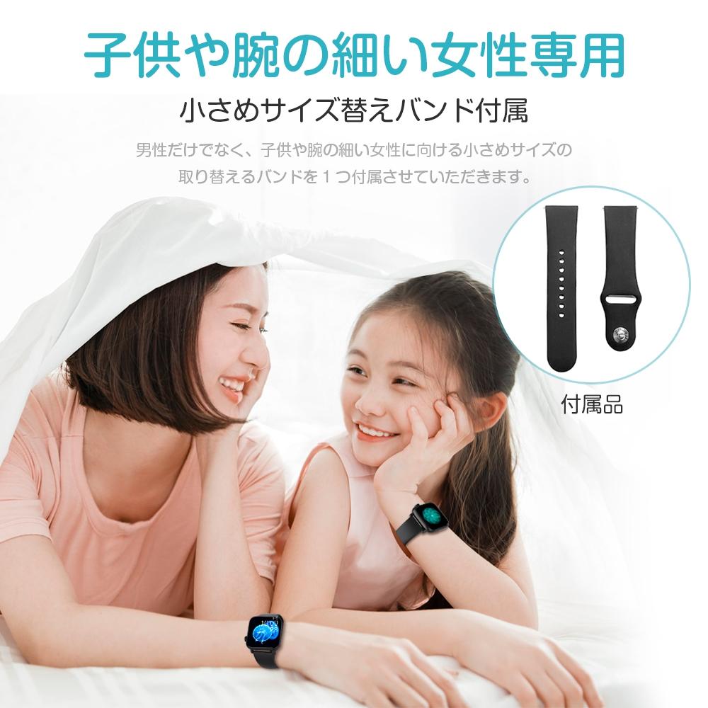 Timicon(ティムコン) スマートウォッチ H2の商品画像3