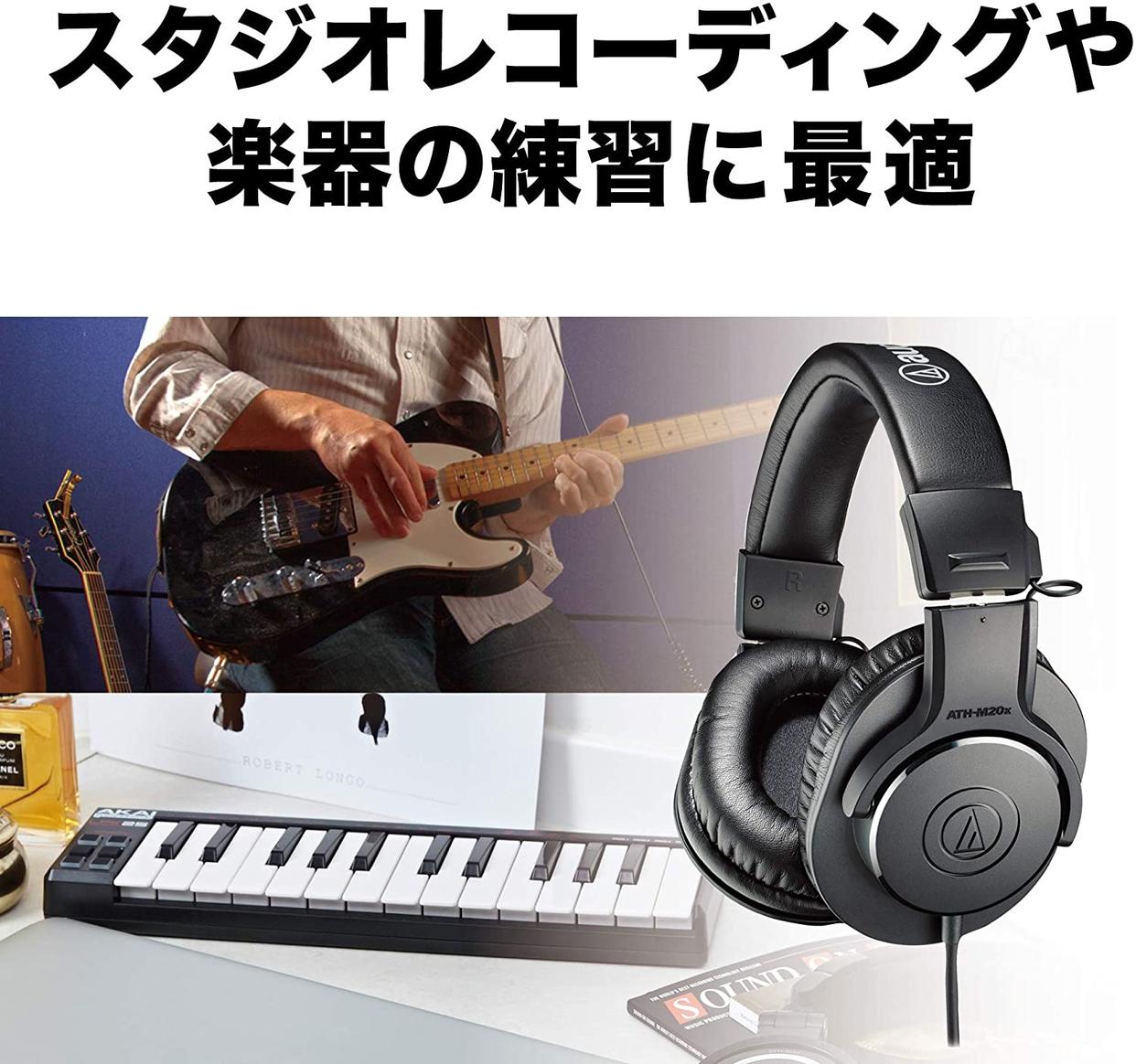 audio-technica(オーディオテクニカ) プロフェッショナルモニターヘッドホン  ATH-M20xの商品画像3