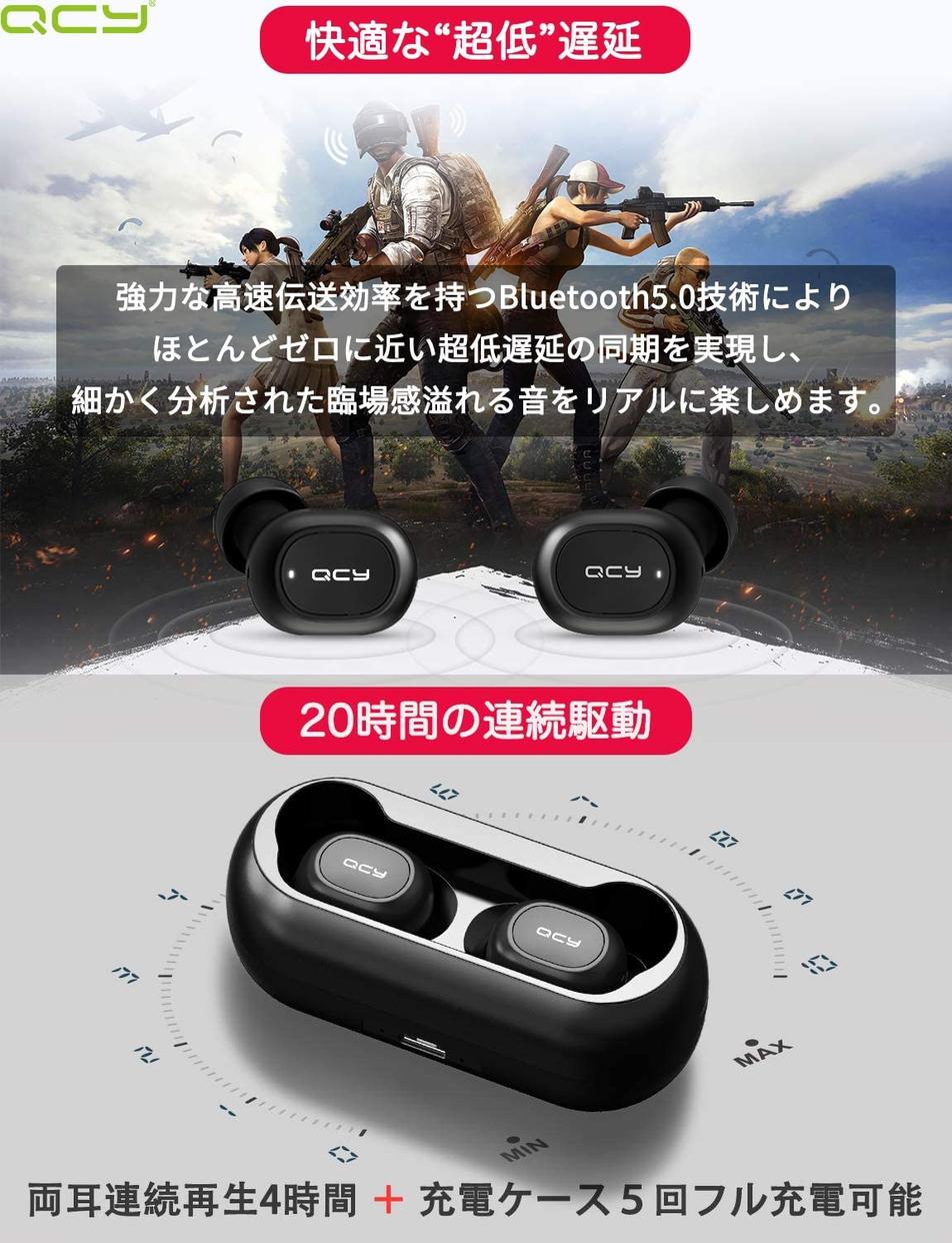QCY(キューシーワイ) Bluetooth 5.0 完全ワイヤレスイヤホン T1の商品画像5