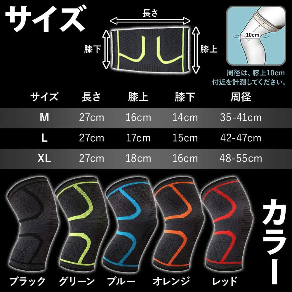 life_mart(ライフマート) 膝サポーター 2枚組の商品画像5
