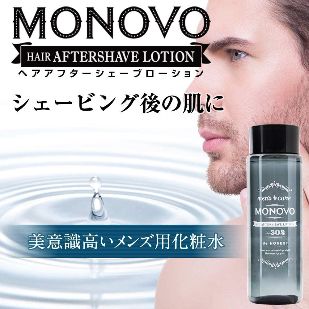 MONOVO(モノヴォ)ヘアアフターシェーブローションの商品画像2