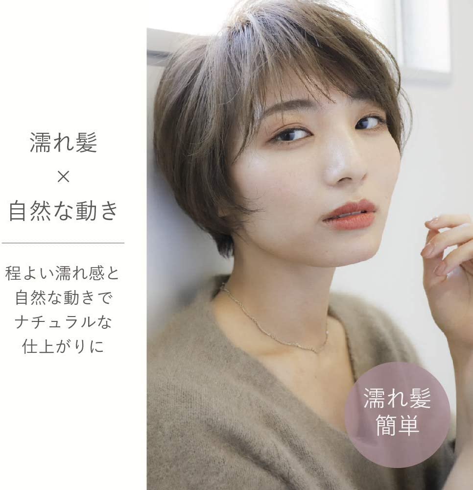 AROMA KIFI(アロマキフィ) オーガニックバター ウェットアレンジの商品画像3