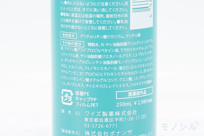 KADASON(カダソン) スカルプシャンプーの商品画像6