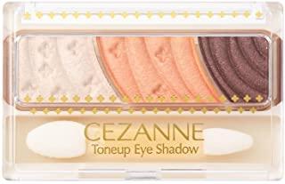 CEZANNE(セザンヌ)トーンアップアイシャドウの商品画像7
