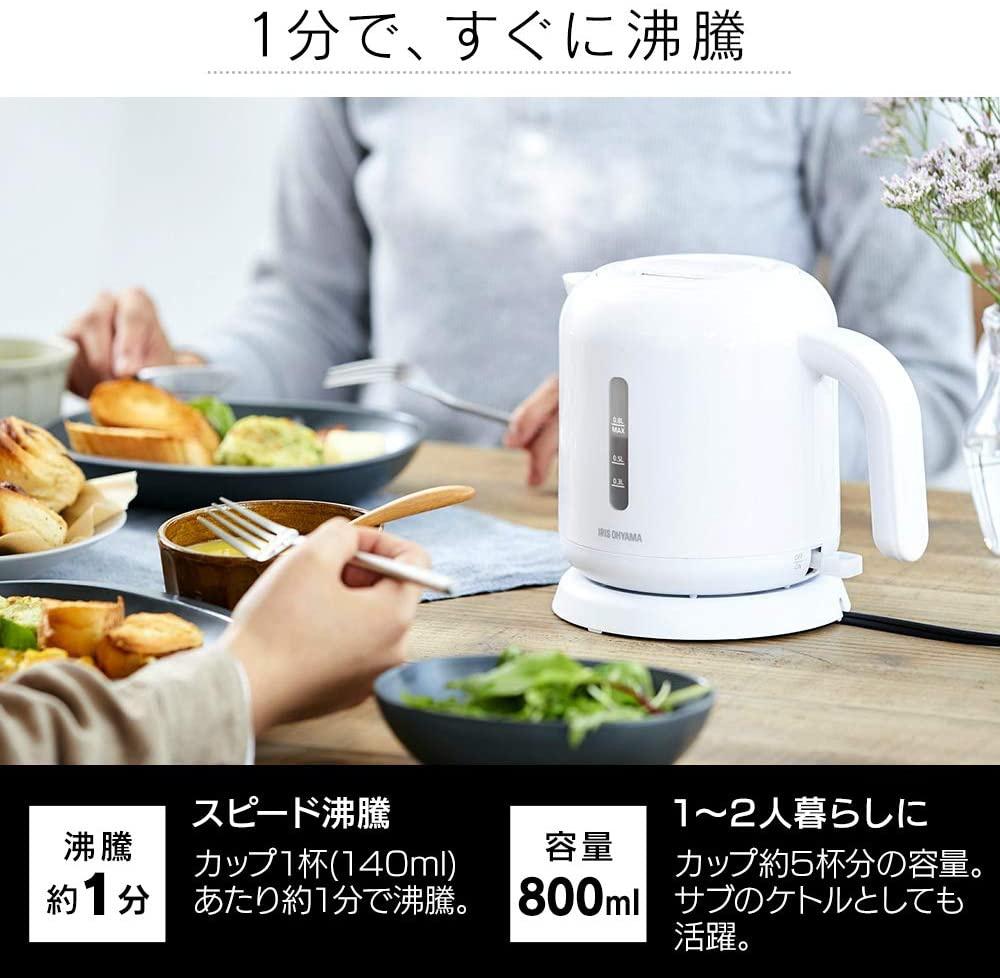 IRIS OHYAMA(アイリスオーヤマ) 電気ケトル ベーシック タイプ IKEB-800の商品画像