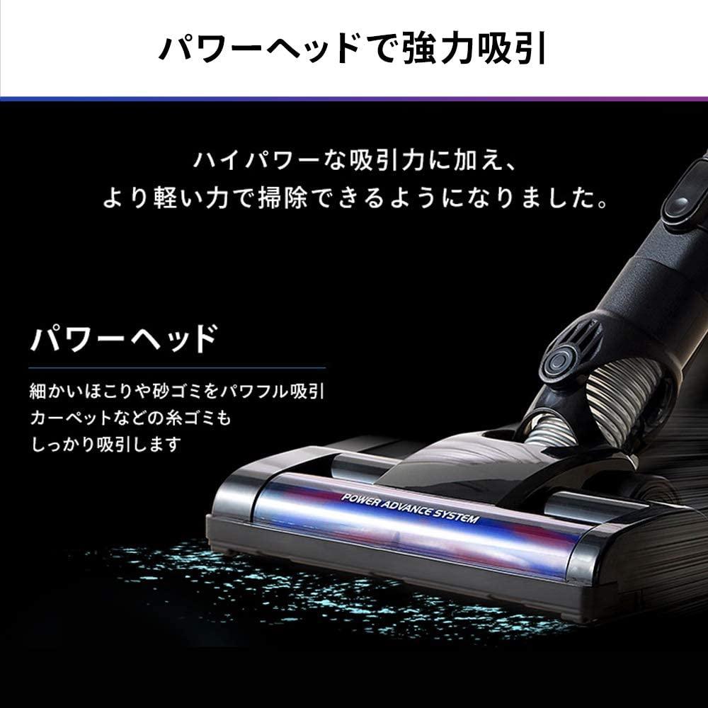 IRIS OHYAMA(アイリスオーヤマ) 充電式サイクロンスティッククリーナー パワーヘッド SCD-141Pの商品画像3