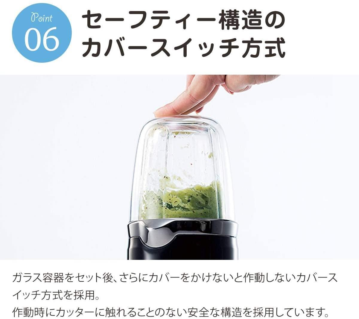岩谷産業(Iwatani) クラッシュミルサー ブラック IFM-C20Gの商品画像8